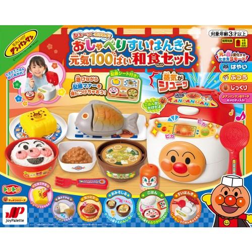 麵包超人 飯鍋組 扮家家酒玩具 和食系列 煮飯 電鍋 電飯煲和食套 廚房玩具 扮家家酒玩具 真愛日本