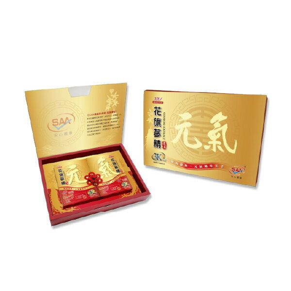 【甜河谷】花旗蔘精 精緻禮盒 10g*36包 (冬蟲夏草菌絲體添加)-波比元氣