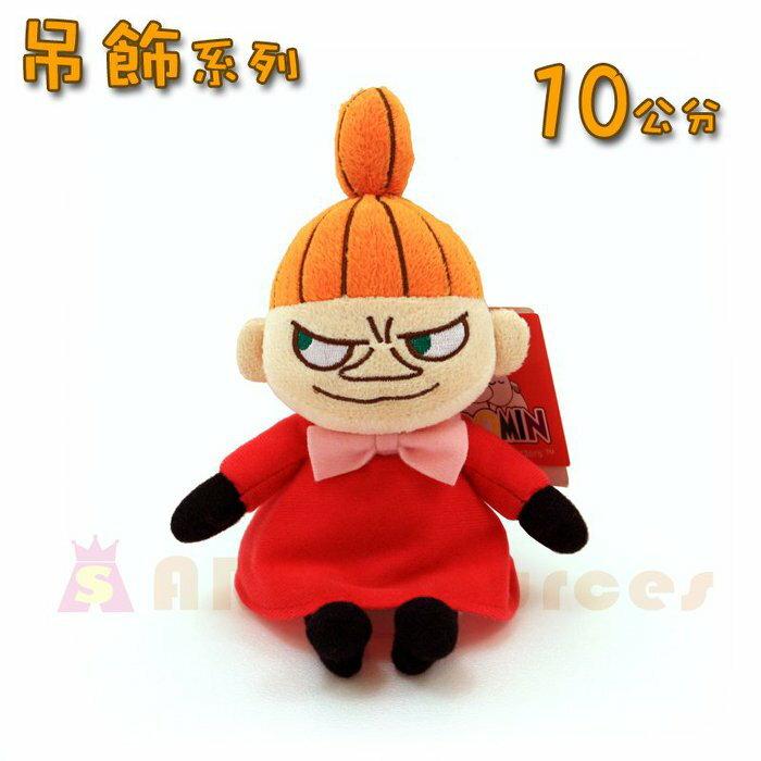【禾宜精品】正版 Moomin 嚕嚕米 10cm 亞美 (小不點) 吊飾 玩偶 玩具 生活百貨 M102006-E