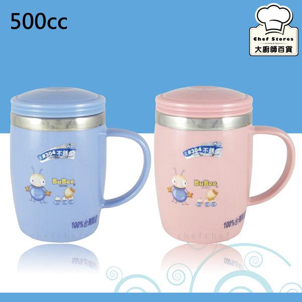 三光牌炫光不鏽鋼杯隔熱杯500cc兒童水杯口杯-大廚師百貨