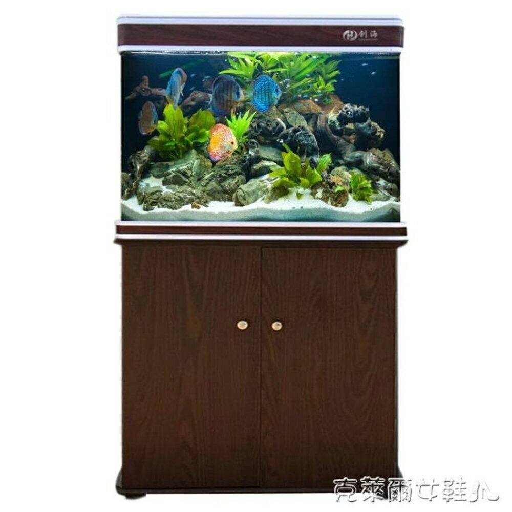 魚缸 創海魚缸水族箱中大型玻璃金魚缸長方形家用客廳桌面生態小型魚缸 MKS免運