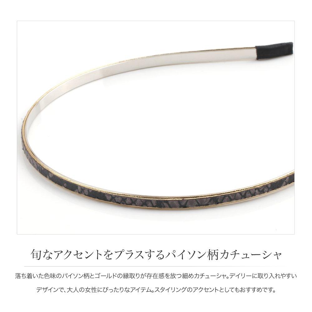 日本CREAM DOT  /  カチューシャ 大人 ヘアバンド レディース ヘアアクセサリー パイソン柄 大人カジュアル シンプル グレー ブラウン ホワイト  /  a03560  /  日本必買 日本樂天直送(690) 1