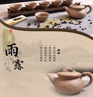 復古粗陶茶具特價 原礦岩泥茶具組 一壺6杯禮盒組 送禮自用皆宜 功夫茶具 禮品 自在坊