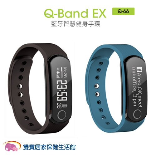 i~gotU Q~Band Q66 EX 藍牙智慧健身手環 智慧手錶