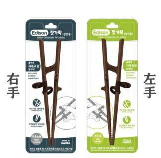 韓國進口大童學習筷子兒童糾正練習握成人器訓練中風左手大人