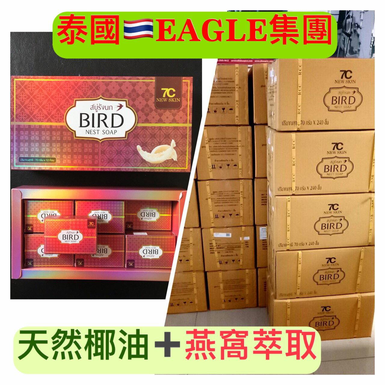泰國天然椰油燕窩皂︱台灣獨賣新品︱GMP工廠生產 品質保證︱盒裝 ︱1盒12入 4