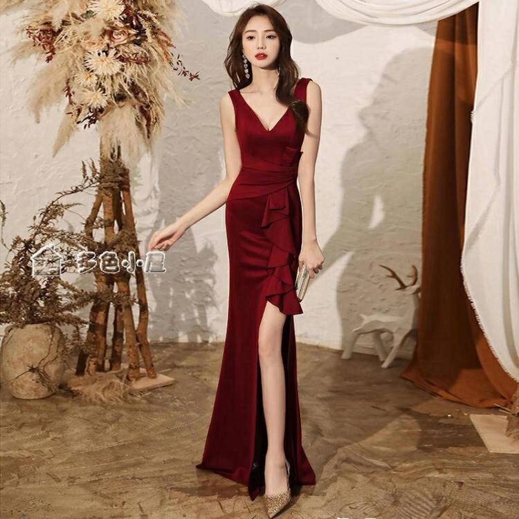 小禮服晚禮服裙女21新款宴會氣質優雅高級質感氣場女王紅色魚尾敬酒服 歌莉婭