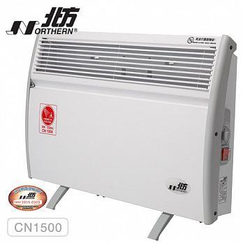 NORTHERN 北方第二代對流式電暖器 CN1500 房間、浴室兩用 5-8坪適用 CH1501 CH-1501 後續機種