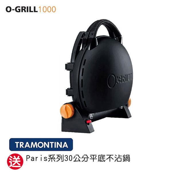 限量贈Paris平底不沾鍋【RV運動家族】O-GRILL 1000 美式時尚可攜式瓦斯烤肉爐-個性黑