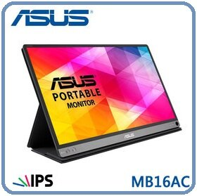 ★【2017.11全面供貨大特賣】ASUS 華碩 MB16AC 15.6吋 IPS USB TypeC /FHD 攜帶型螢幕 / 低藍光 / 三年保固