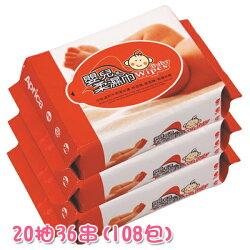 Aprica愛普力卡 - 嬰兒專用超柔濕巾外出包20抽 108包/箱