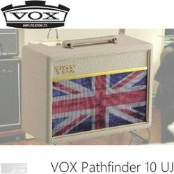 【非凡樂器】VOX Pathfinder 10 UJ 電吉他擴大音箱 限量款 / 贈導線 公司貨保固