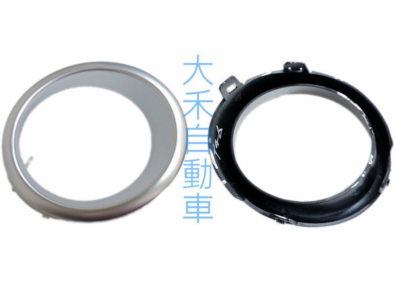 大禾自動車 副廠 霧燈蓋 適用 MAZDA5 馬自達 5代 08~10 年 單邊價