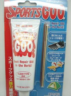 【容量100g】Shoe Goo 鞋固膠 (透明)