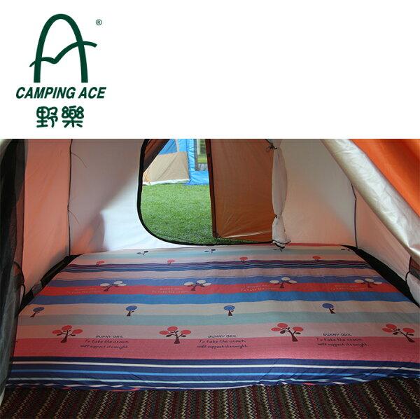童話世界柔細保潔床包充氣床專用嚴選床包系列ARC-299LB野樂Camping