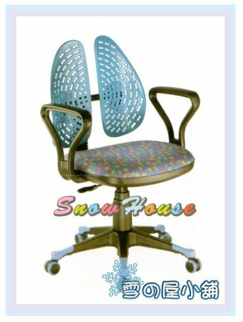 ╭☆雪之屋居家生活館☆╯AA195-02 WR-904G兒童椅(數字藍)/造型椅/書桌椅/辦公椅/會客椅/櫃檯椅/休閒椅