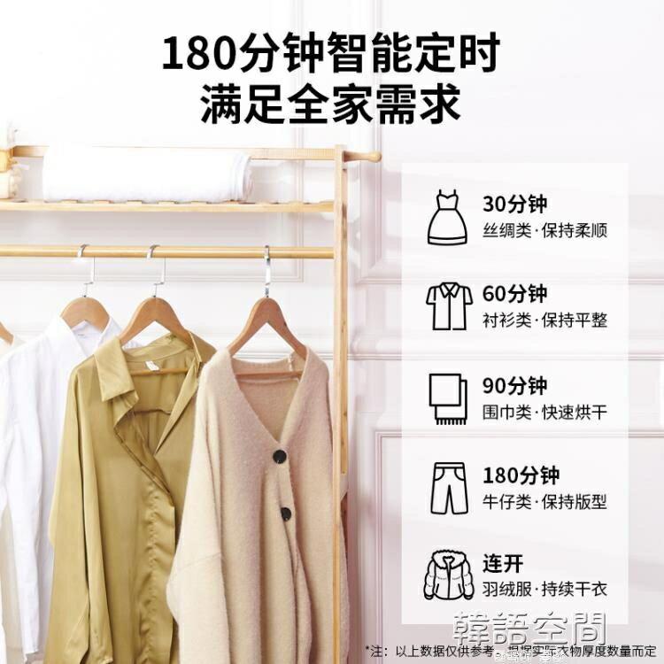 乾衣機 乾衣機烘乾機家用速乾衣烘衣機小型烘衣服乾衣櫃衣架衣宿舍