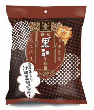 森永黑糖黑芝麻牛奶糖(100g/袋) 【合迷雅好物商城】