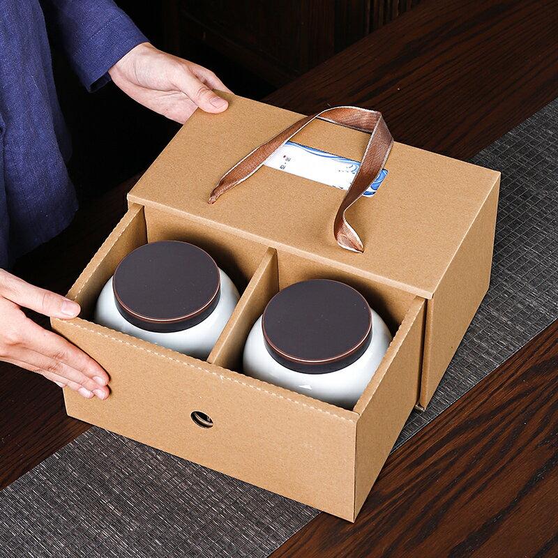 逸峰茶葉包裝禮盒空新款通用半斤綠茶紅茶葉罐陶瓷青瓷密封罐雙罐