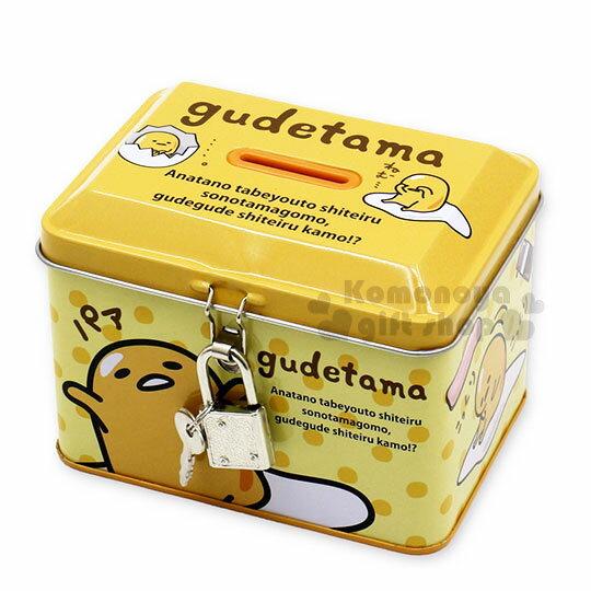 〔小禮堂〕蛋黃哥 鐵製存錢筒《淺黃.舉雙手.點點》還可當擺飾