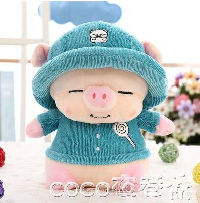 鉅惠夯貨-公仔豬公仔布娃娃床上超萌睡覺抱枕小豬毛絨玩具女生男孩兒童玩偶可愛LX -華爾街-免運