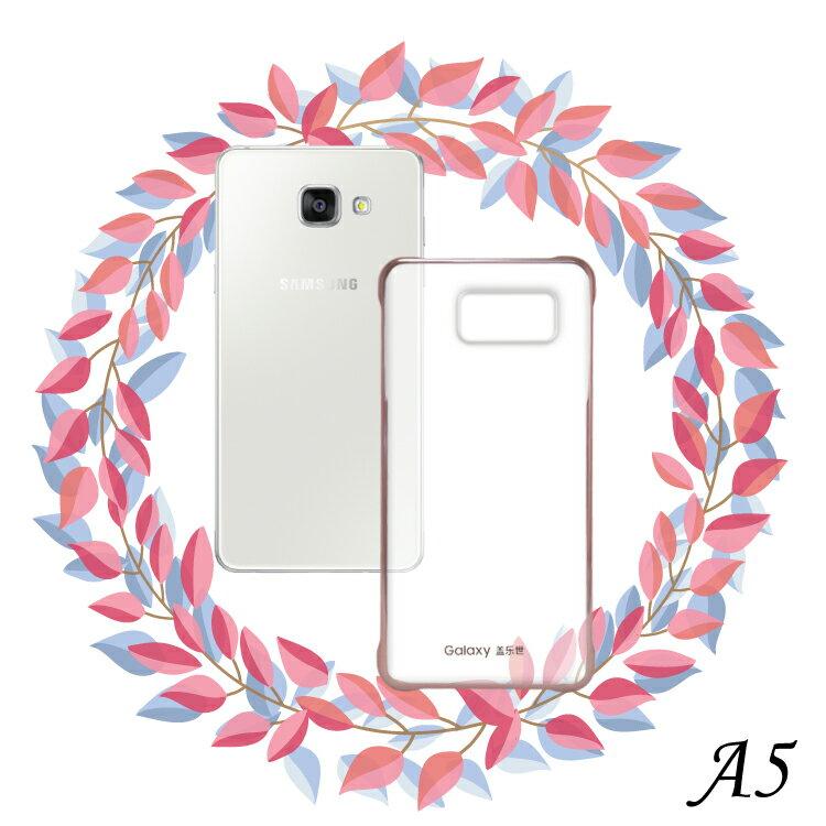 SAMSUNG GALAXY A5 (2016) SM-A510 透明薄型背蓋/保護殼/背蓋/硬殼/超薄/手機殼/保護套