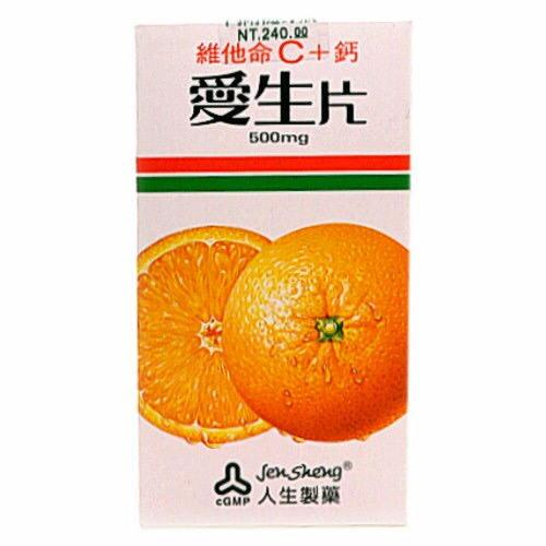 人生製藥 渡邊 愛生片 40粒 維他命C+鈣口含錠 [橘子藥美麗]