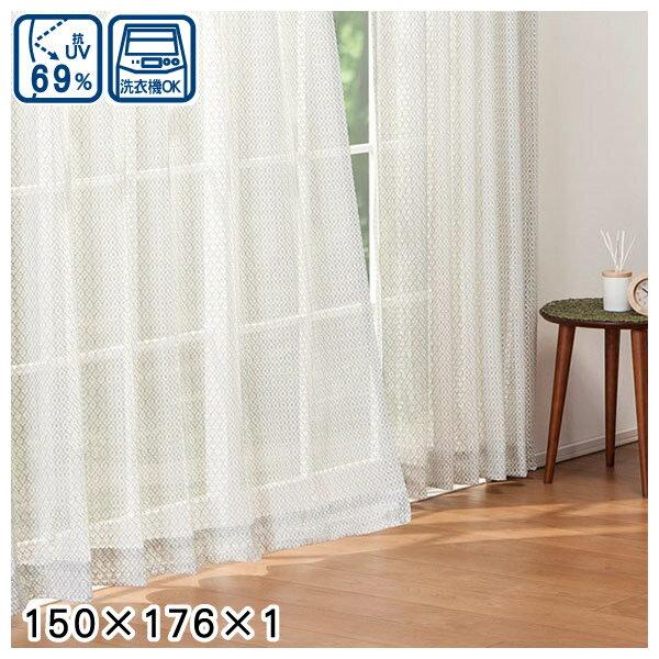 蕾絲窗簾 ESPACE TBL 150×176×1 NITORI宜得利家居 0