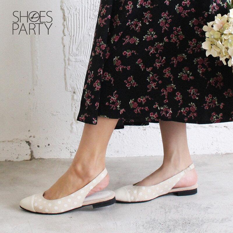 【P2-18329F】春天少女心,異素材拼接尖頭平底鞋_Shoes Party 2