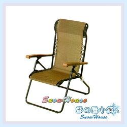 ╭☆雪之屋小舖☆╯AA995-01 K3F無段式彈簧滑軌折合躺椅/休閒躺椅/無段式調整/健康椅/涼椅