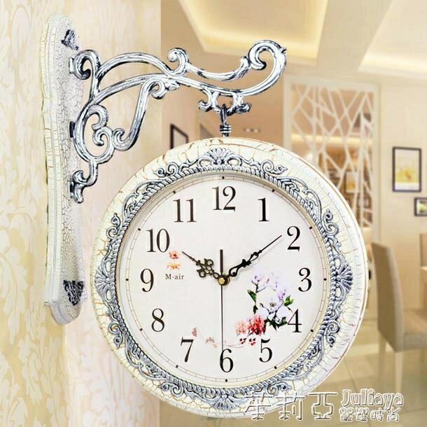 掛鐘 邁爾雙面掛鐘客廳鐘表掛表靜音時鐘歐式創意家用兩面石英雙面鐘表【免運】