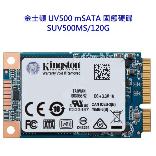 金士頓 固態硬碟 【SUV500MS/120G】 UV500 SSD mSATA 介面 120GB 新風尚潮流