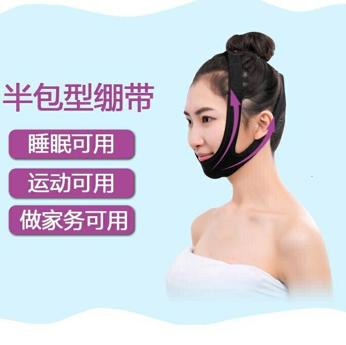 瘦臉神器 美容線雕術後恢復提升面罩頭套男女雙下巴瘦臉神器V臉部繃帶