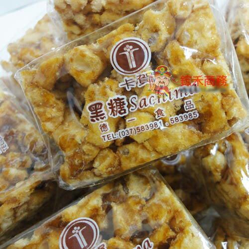 【0216零食會社】卡賀-黑糖沙琪瑪