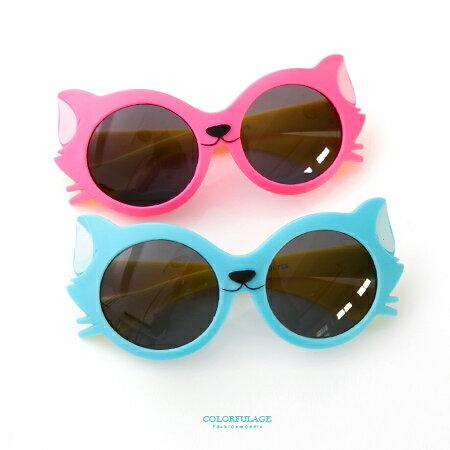 太陽眼鏡 墨鏡 抗UV400舒適膠框 可愛淘氣貓咪裝飾造型 顏色豐富質感好 柒彩年代【NY311】孩童專用 0