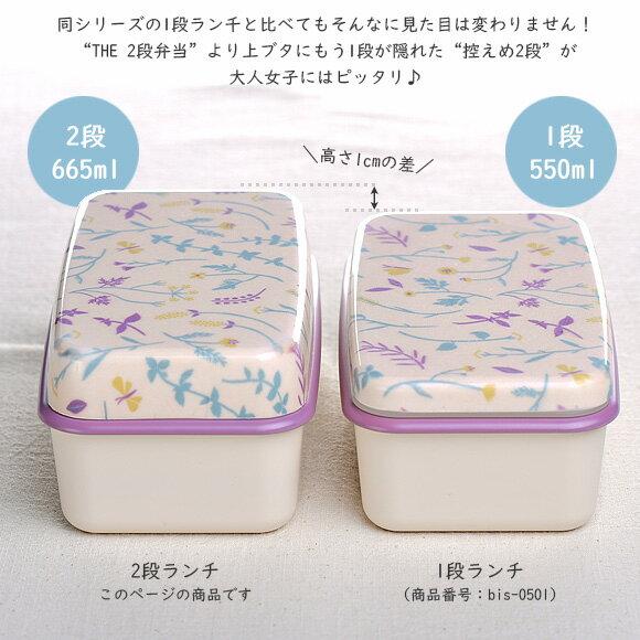 日本便當盒  /  浪漫花漾印花雙層便當盒  /  可微波 可機洗 655ml  /  bis-0502  /  日本必買 日本樂天直送(2300) /  件件含運 2