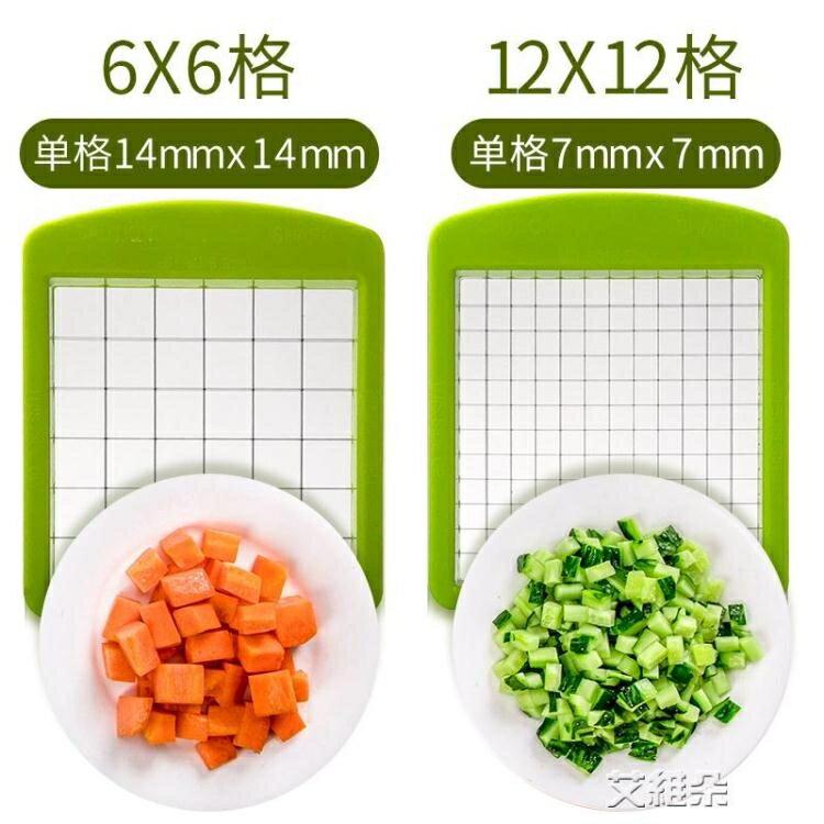 切片器 切菜神器切片器 家用多功能蔬菜切丁機切丁器薯條切條