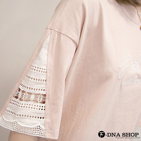 F-DNA★布蕾絲縷空拼接短袖上衣T恤(3色-M-2XL)【ETD2267】 2
