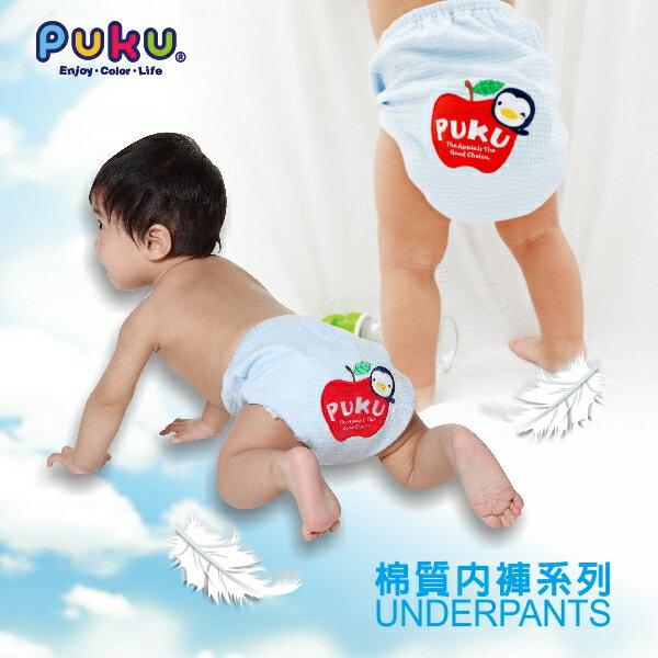 『121婦嬰用品館』PUKU 男童印花內褲(2入)-10號 1