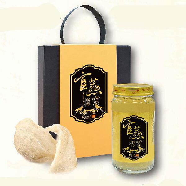 橘子藥美麗:順天本草順天特等官燕窩禮盒(150g瓶)[橘子藥美麗]