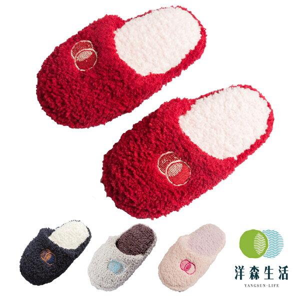洋森生活:【暖時尚-兒童包頭款】慢回彈絨毛精品拖鞋♥︎台灣製造♥︎YS311