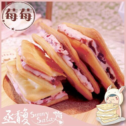 酥軋餅24片禮盒〈丞馥。sunnysasa〉 -蝶舞★1月限定全店699免運 3