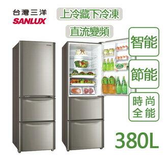 SANYO三洋 380L上冷藏下冷凍直流變頻冰箱 SR-B380CVF