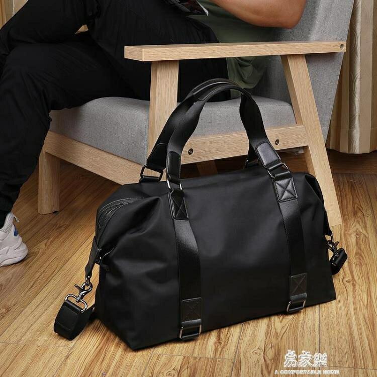 【618購物狂歡節】旅行袋 潮道出差旅行包男手提大容量防潑水旅遊健身包女單肩斜背行李袋潮