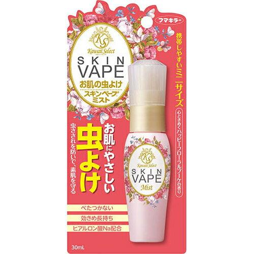 日本Fumakilla 可愛之選 SKIN VAPE 粉色香芬防蚊噴霧30ML Kawaii Select  スキンベープミスト