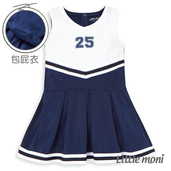 Littlemoni無袖洋裝連身裙-深藍