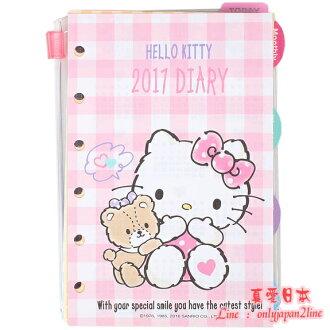 【真愛日本】1609100003217年6孔內頁冊-KT格子粉  三麗鷗 Hello Kitty 凱蒂貓 內頁 活頁紙 文具