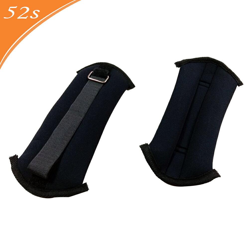 52s 健美精緻手腕 / 綁腿沙包(2 PCS) 磅數 2LB HSC-1120 0