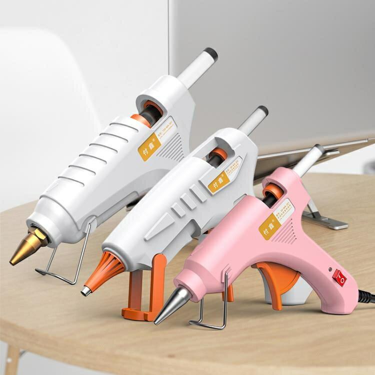 熱熔膠槍 熱熔膠槍膠棒手工家用制作熱容槍膠電融溶小號熱熔膠搶幼兒園
