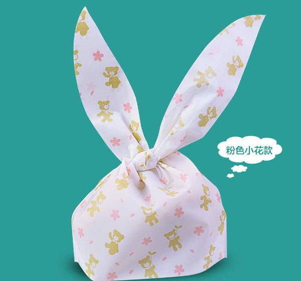 粉兔子西點袋餅乾袋糖果袋10入032290海渡